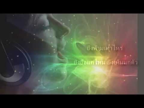 cover ขลุ่ยไทย เพลงเชือกวิเศษ By Aoy SM