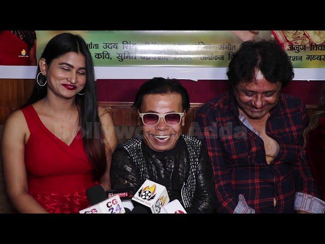 पायलीया भोजपुरी फिल्म महुर्त Ali Khan, Sanjay Padey, Priyanka Singh, KK Goswami, Shabhu Pandey