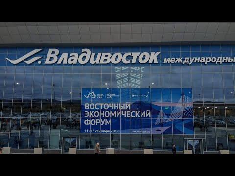 Перелёт Владивосток - Москва