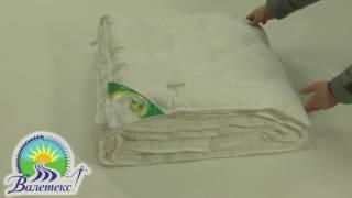 видео Одеяло АльВиТек 1,5-спальное ЛЕН
