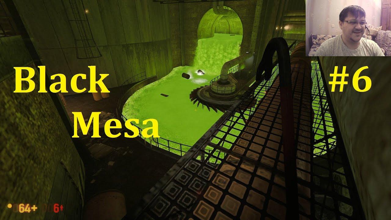 Half-Life Ремейк ► Black Mesa Прохождение ► Здоровая дура #6