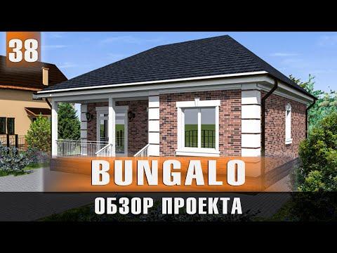 Обзор построенного коттеджа. Какие дома строят в анапе. Коттедж на побережье черного моря