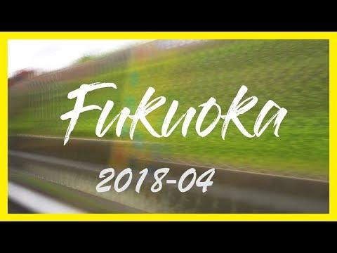 Fukuoka Vlog  | Japan Travel