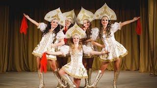 Русская Калинка  Народный танец Калинка