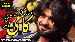 Asan kami kadan Neshi Hassy Asan Yaar Mawali Lok Zeeshan Rokhri New Song 2021