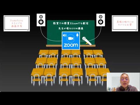 【iTeachers TV 特別編】岩居 弘樹 先生(大阪大学サイバーメディアセンター)を公開しました!