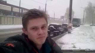 Ой меня прет меня прет потомушо снег идет