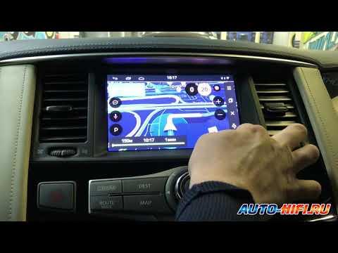 Установка видеоинтерфейса на системе Андроид в Infiniti QX80