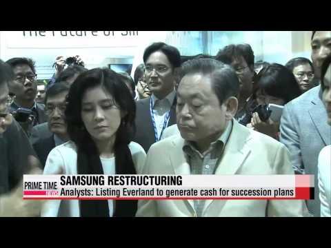 Samsung Everland to go public in Q1 next year