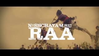 JAYAMU JAYAMU (Official Music Video) - Prabhu Pammi | New Telugu Christian Devotional 2018-2019