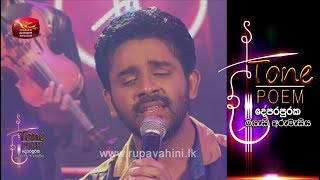 Ma Deneth @ Tone Poem with Saranga Disasekara Thumbnail