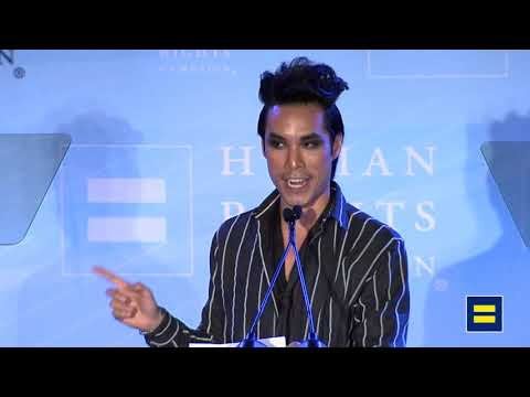 Eugene Lee Yang Honored With HRC's Visibility Award