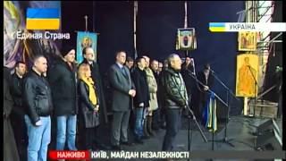 Бандиты бандеровцы  Первый канал  Всемирная сеть 20140314 190312