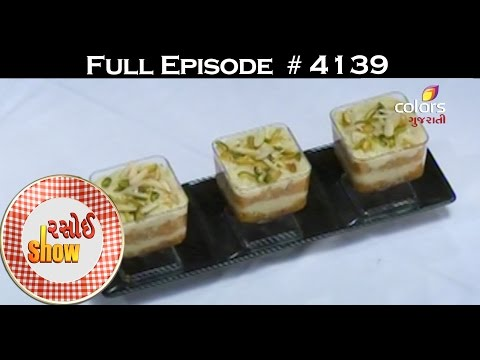 Rasoi Show - 26th October 2016 - રસોઈ શો - Full Episode