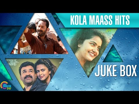 Top 10 Kola Maass Hits| Malayalam Trending Songs 2015 From Premam, OVS & more
