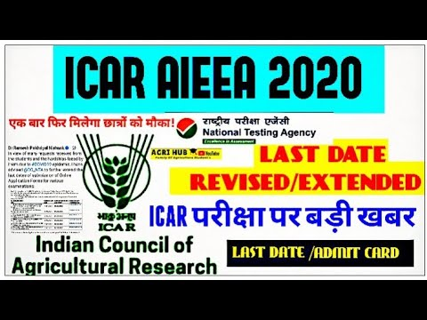 #icar-new-nta-update-|-icar-new-notice-application-for-entrance-exam-|-icar-exam-last-date-extended