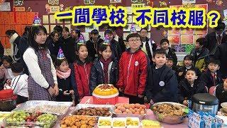 Publication Date: 2018-03-09 | Video Title: 晴天計劃-愛傳承
