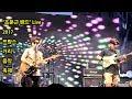"""Capture de la vidéo 170618 """"k-Pop, 조문근 밴드"""" """"프랑스 거리 음악축제"""" Live"""