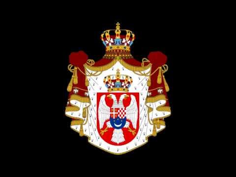 """National Anthem of Kingdom of Yugoslavia (1919-1945) — """"Himna Kraljevine Jugoslavije"""""""