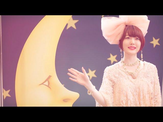 花澤香菜「「Moonlight Magic」Making of Music Video Digest」Making