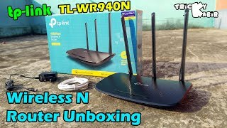 TP-Link TL-WR940N Unboxing in Hindi (450Mbps Router)