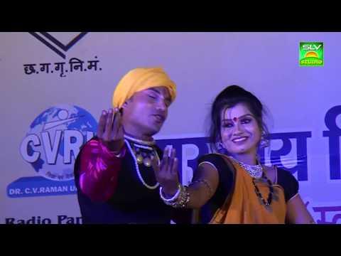 CG SONG VIDEO |खिनवा नई मांगव मेहा - Khinva Nai Mangav Meha | Hilendra Thakaur | Live Stage Program
