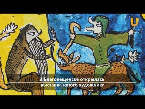 UTV. Новости центра Башкирии за 1 марта