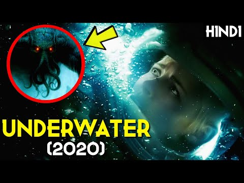 underwater-(2020)-explained-in-hindi