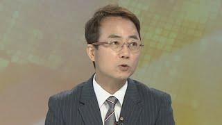 법원, 김경수 경남지사 구속영장 기각…코너 몰린 특검 / 연합뉴스TV (YonhapnewsTV)