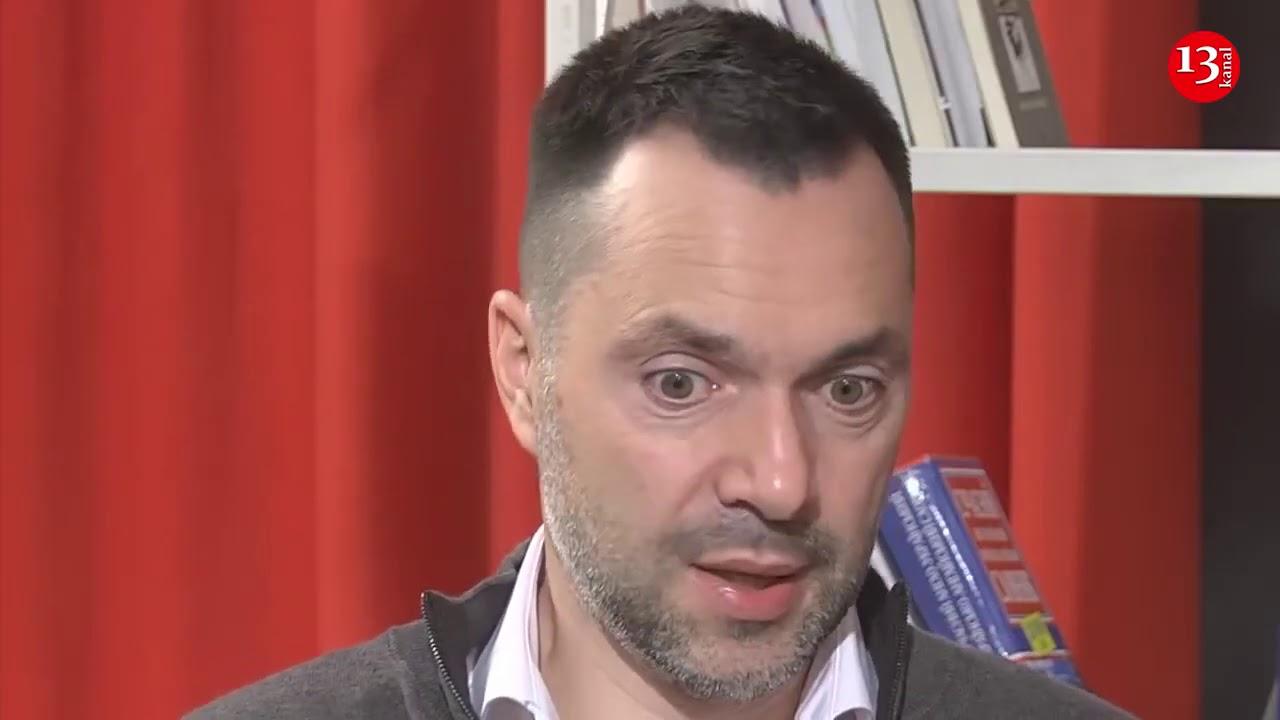 """""""В течение года будет создан союз Азербайджан-Турция-Грузия! Побеждает Пашинян""""-"""