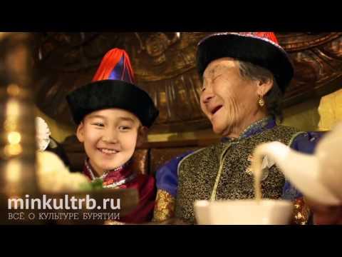 Anthem of the Republic of Buryatia