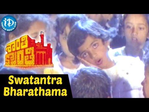 Shanti Kranti Movie - Swatantra Bharathama Video Song || Nagarjuna || Juhi Chawla || Hamsalekha