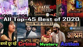All Top 45 Best Hindi Web-Series of 2020 l January Se December Tak l Asur se Leke Sons of Soil Tak