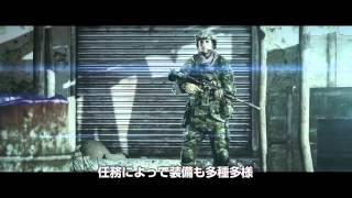 メダル オブ オナー ウォーファイター:NAVY SEALs video Vol.4: ASSAULTER