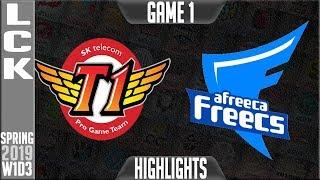skt vs afs highlights game 1 lck spring 2019 week 1 day 3 sk telecom t1 vs afreeca freecs g1