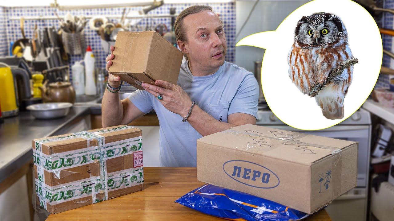 Распаковка #2 / Перо из попы совы / Помощь малому бизнесу России.