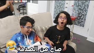 اقوى صدمات في حفل ميلاد عزوز