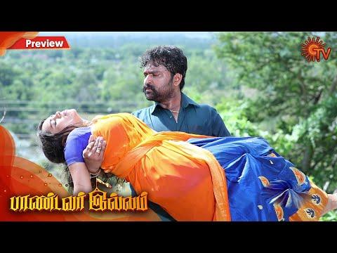 Pandavar Illam - Preview | 7th December 19 | Sun TV Serial | Tamil Serial