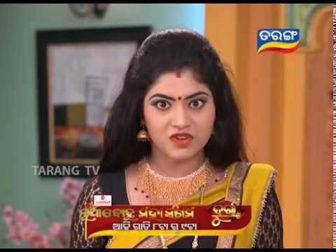 Mahasangam - Nua Bohu & Durga | 13 Jan 2018 | Promo | Odia Serial - TarangTV