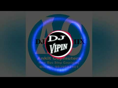 Sanam Re Full Piano Mix Dj Vipin Gauriganj 9839582401.mp3