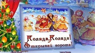 Прикольное поздравление со старым новым годом   Веселая Маланка на старый новый год