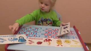 Учим цвета с малышом играя - видео урок от Леди Инга