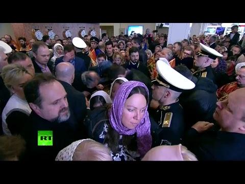 Ковчег с мощами Николая Чудотворца прибывает в Москву — LIVE