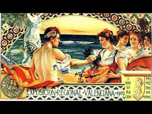 Exposición Regional Valenciana de 1909 - Ateneo Mercantil