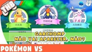 NEXOMON - Official Gameplay(Android/iOS)   Walkthrough Part