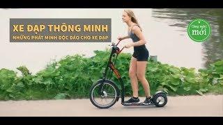 XE ĐẠP THÔNG MINH – Những phát minh độc đáo cho  xe đạp