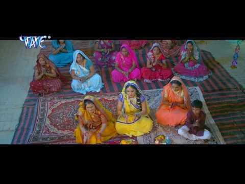 Rakhiha Senurwa Ke Laaj Full Song Raja Babu bhojpuri songs