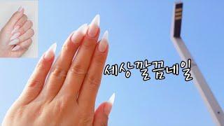 [셀프네일] 팁연장 시럽젤과 슈가파우더의 콜라보