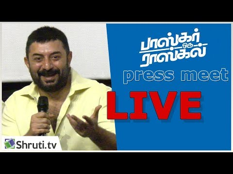 🔴 [Live]  | Bhaskar Oru Rascal - Press...