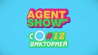 ВИДЕО Заставка Агент Show